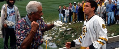Happy Gilmore fights Bob Barker.